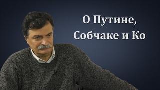 Юрий Болдырев. Откровенно о себе. Часть 2