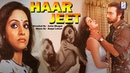 Haar Jeet l Farha Kabir Bedi l 1990