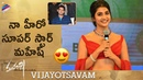 Pooja Hegde SUPERB WORDS about Mahesh Babu Maharshi Movie Vijayostsavam Vamshi Paidipally