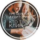 Игорь Черненко фотография #5