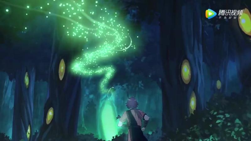 Князь Иллюзорного Мира Eudemon Quest Huan Jie Wang 幻界王 Евдемонов квест 1 серия