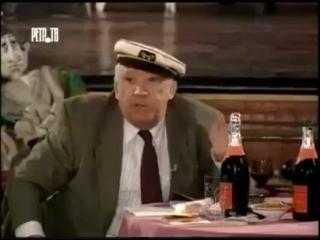 Юрии Никулин и фокус с шампанским