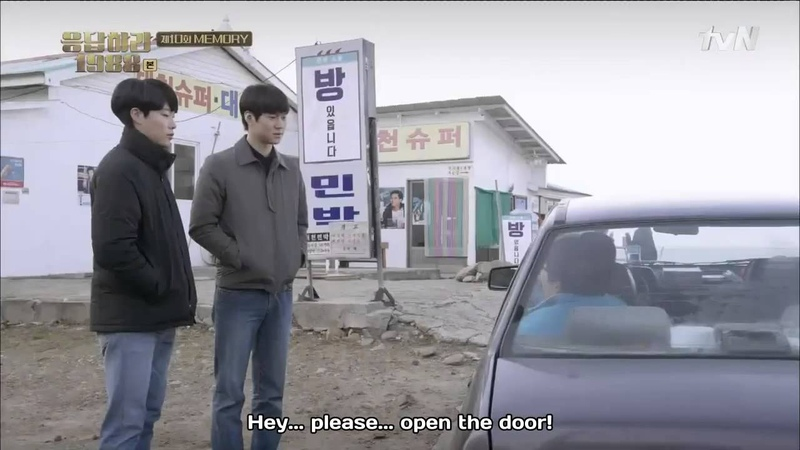 Reply 1988 Ep 10 The kid who eat steal the snack (Deoksun Taek) ENG