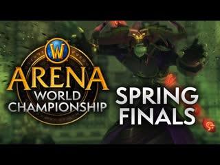 Arena world championship spring finals