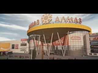 EVIL DELUSION: Chelyabinsk in the Dark - teaser II
