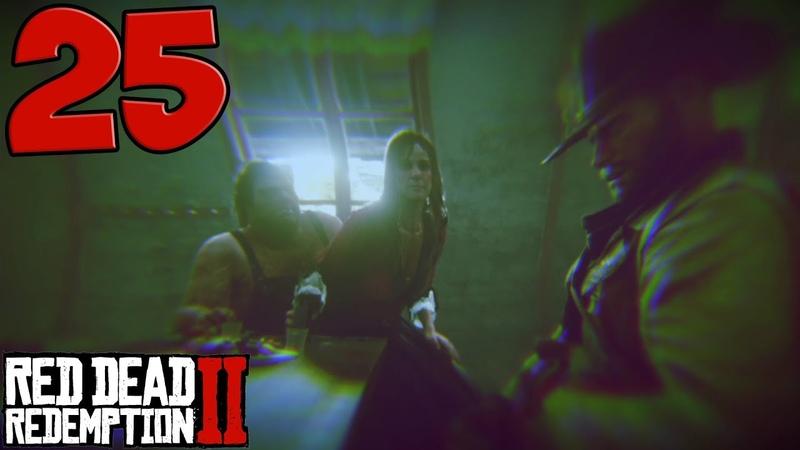 Red Dead Redemption 2. Прохождение. Часть 25 Свиноферма