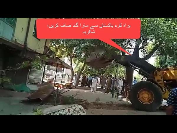 Demulation Illegal Buildings From Pakistan September 2018