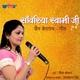 Priya Bothra - Bhaktara Manra Helo Der Bulave