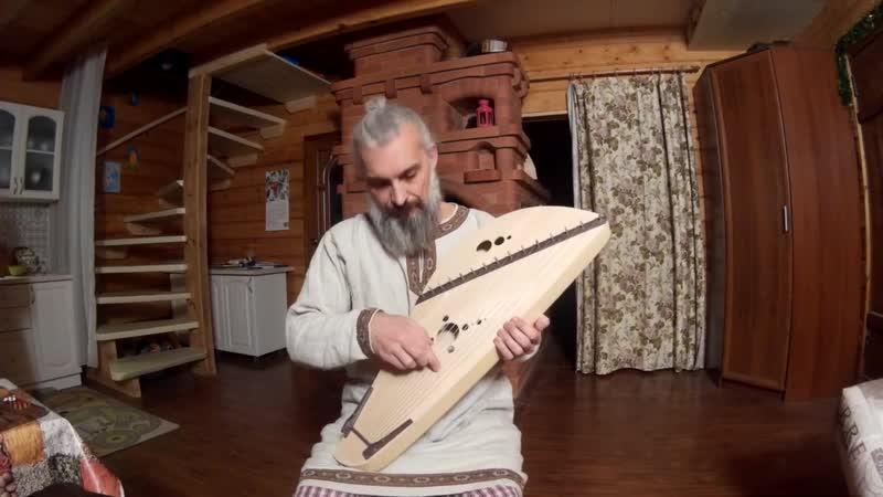 Гусли Самогуды Светоч Мастерская Владимира Борисова