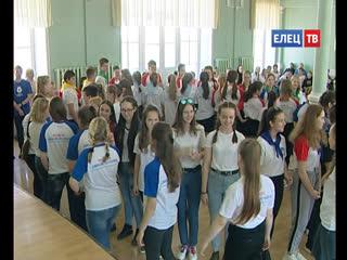 Дню пионерии посвящается: активисты Российского движения школьников провели познавательно-развлекательную игру Город детства
