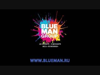 Blue man show в Москве