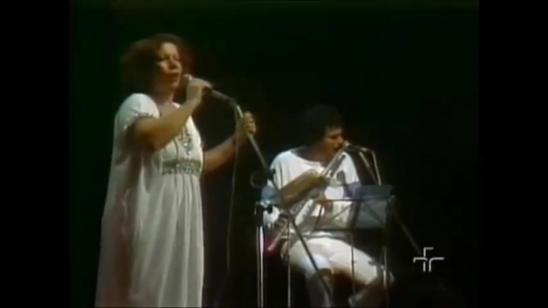 Nana, Dori e Danilo_na Sala Funarte Sidney Miller[RJ]_em Abril de 1984 (Um show an-to-lo-gi-co)