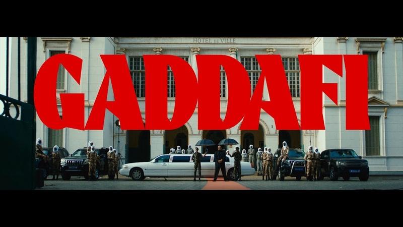 XATAR - GADDAFI (Official Video)