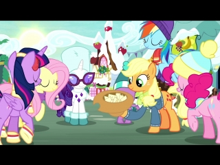 My little pony best gift ever holiday special 🎁 all new trailer!!