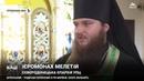 Сьогодні православні відзначають Трійцю НАШ 16 05 19