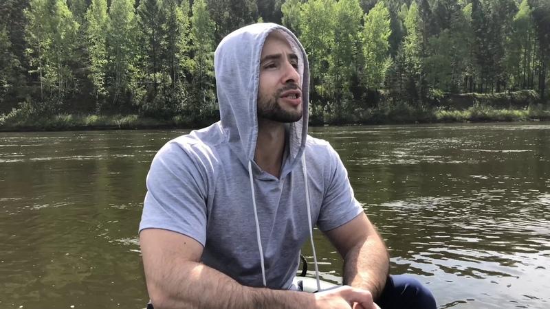 За тихой рекою Игорь Барашкин