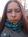 Фотоальбом Юлии Клоковой
