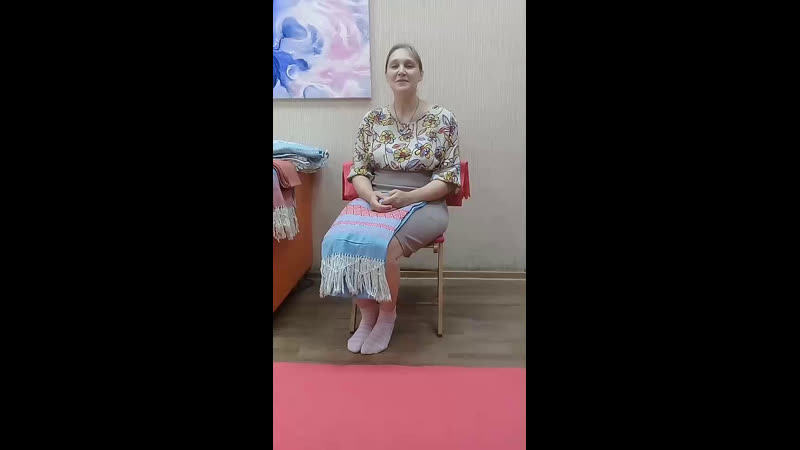 Расслабление с ребозо Чёткий Четверг с Еленой Шмаковой