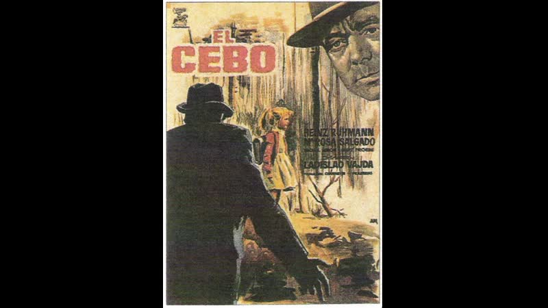 EL CEBO 1958 ESP CAST