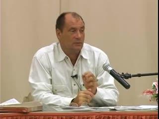С.Н. Лазарев - если у Вас есть проблема...20071215piter