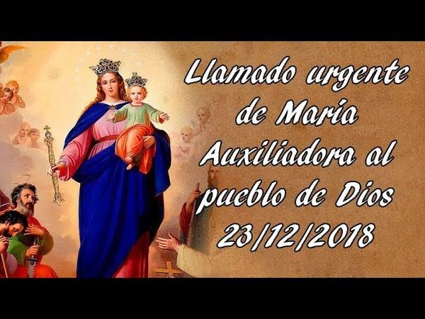 Llamado urgente de María Auxiliadora al pueblo de Dios 23 12 2018