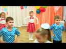 Танец Горошинка цветные