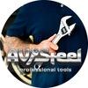 AV Steel - Профессиональный инструмент