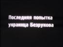 Всесоюзная Спартакиада 1928-sport-sssr-istoriya-hxod-scscscrp