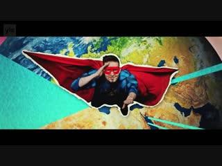 Darude feat. sebastian rejman superman