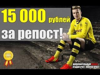 Розыгрыш G-shine #28 призовой фонд 15000 рублей