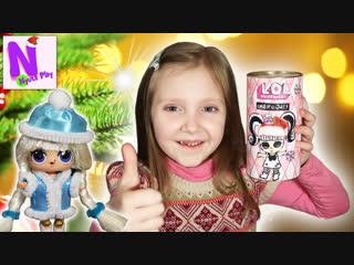 Кукла ЛОЛ Снегурочка! Лол 5 серия! Встречаем Новый Год и Рождество! LOL Hair Goals