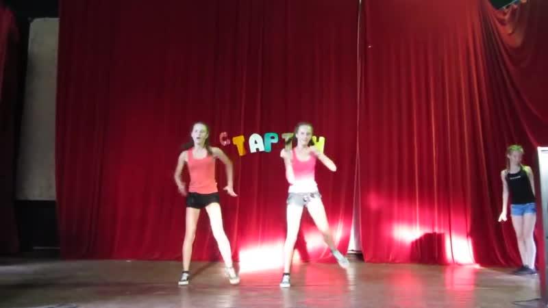 Короткий Мощный Танец