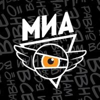 """Логотип МОЛОДЕЖНОЕ ИНФОРМАЦИОННОЕ АГЕНТСТВО """"МИА"""""""