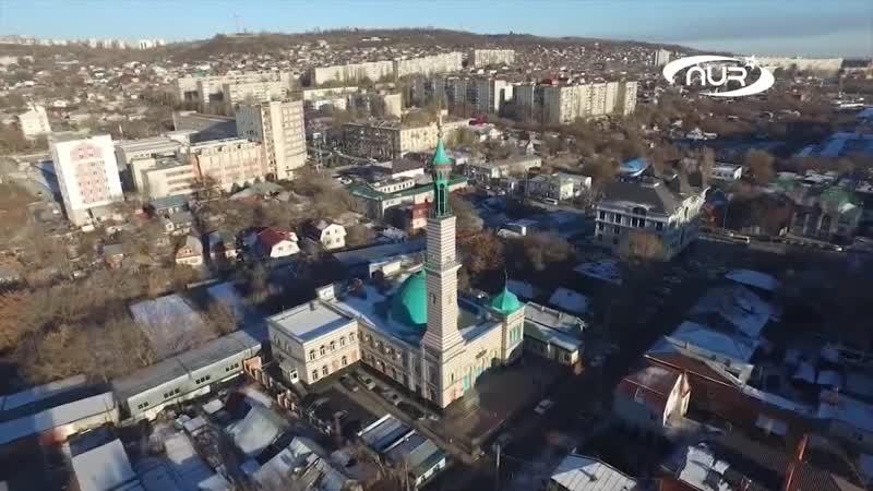 Сарытау Татар мәчете. Саратовская Татарская мечеть