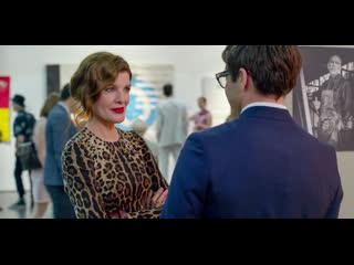 Бархатная бензопила (2019) Треилер