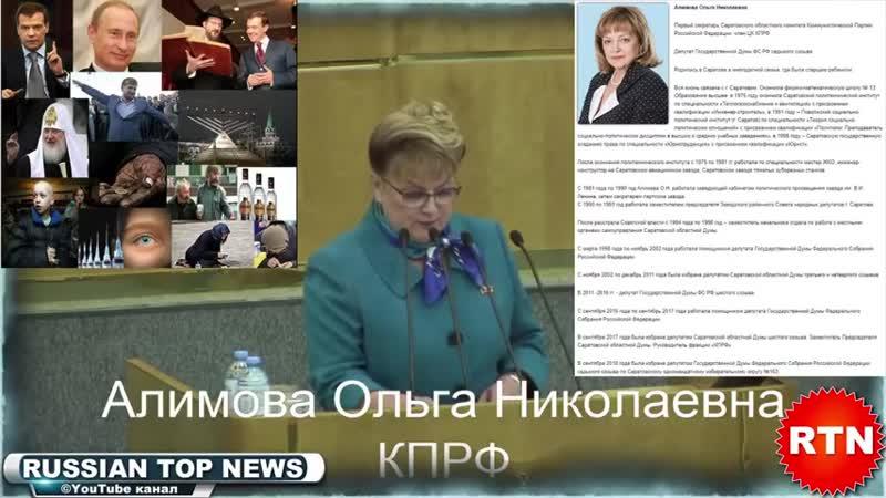 Рубанула правду в госдуме как она есть! Хронология кидалова в России. RTN