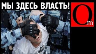 В Кремле паника. Опора уходит из под ног #москва #россия #геноцид #руССкий #фашизм #ruSSia #путинВОР #путин #РАШИЗМ