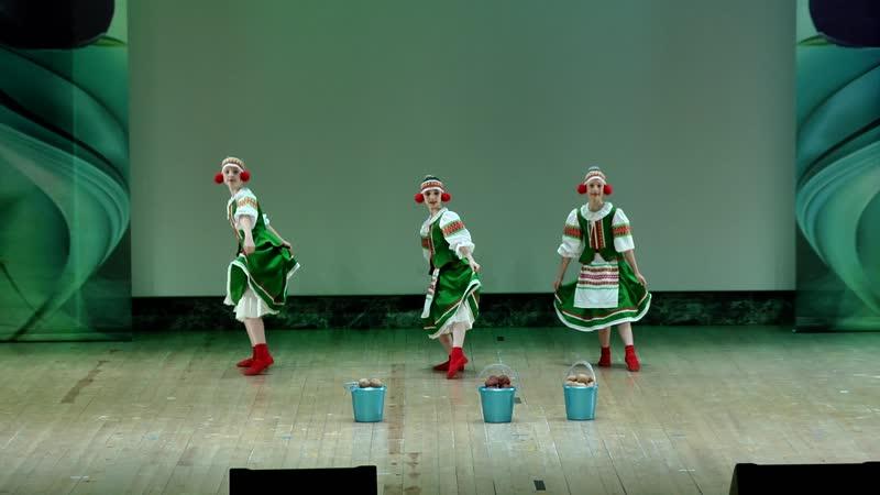 Вега г Липецк Белорусский танец Бульба
