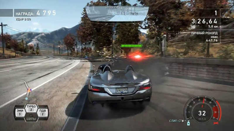 POWER STRUGGLE БОРЬБА ЗА ВЛАСТЬ Погоня Need For Speed Hot Pursuit 2010 ч 1