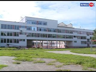 Масштабные преобразования: в двух школах Ельца идёт капитальный ремонт
