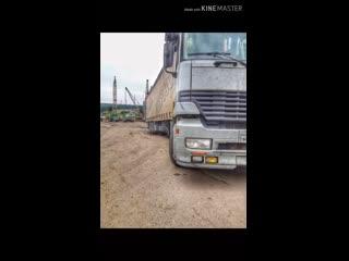 Клип про дальнобой
