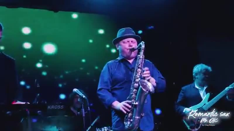Oleg Kireev - Romantik Sax
