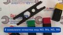 Заклепочник для резьбовых заклепок М3 М6 Дело Техники