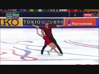 Evgenia Tarasova / Vladimir Morozov  SP  Rostelecom Cup 2018