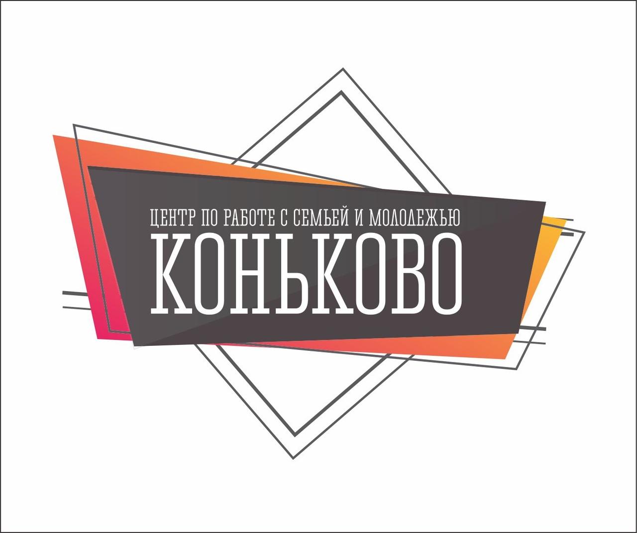 ЦСМ Коньково