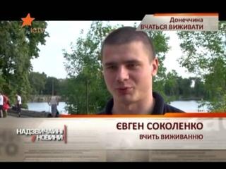 Донецкие едят червяков, чтобы выжить - Чрезвычайные новости.