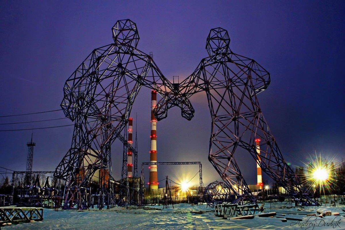 Картинки фото энергетика