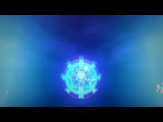Mashu (Shielder)/ Noble phantasm