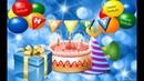 С днем рождения Анечка!