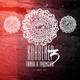Tanir, Tyomcha feat. Hiro - Полетели со мной